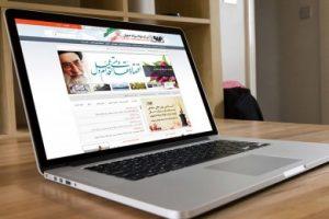 طراحی سایت مجتمع فولاد مبارکه