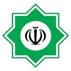 قرارگاه سازندگی خاتم الانبیاء سپاه پاسداران