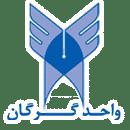 دانشگاه آزاد گرگان