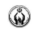 کمیته امداد امام خمینی(ره)