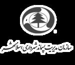 مدیریت پسماند شهرداری