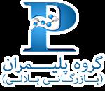 شرکت پلیمران