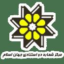 مرکز منطقه ای اطلاع رسانی علوم و فناوری