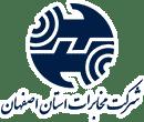 مخابرات استان اصفهان