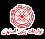 شرکت تولیدات بتن اصفهان