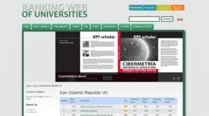 رتبه بندی سایت های ایرانی در وبومتری دانشگاهی