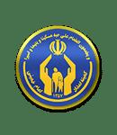 مجتمع اقتصادی کمیته امداد امام خمینی